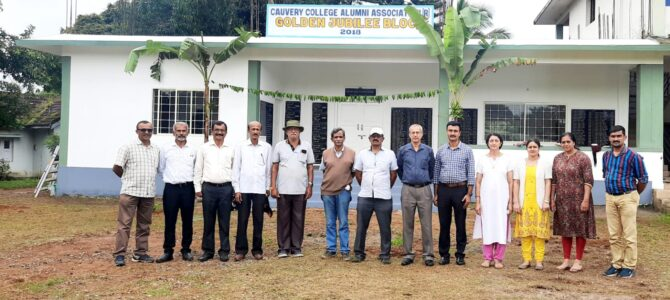Historic event  to unfold at Cauvery College,Gonikoppal on 28/8/2021
